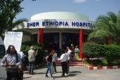 blog_hospital